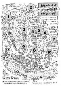 2014近畿セクション図