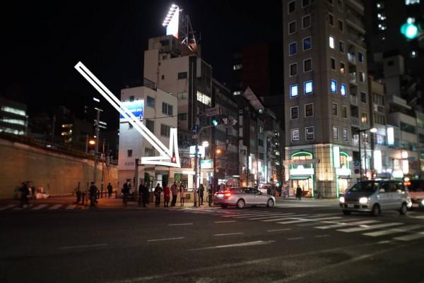 1502飯田橋駅からのきどや