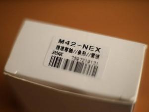 1502チルトアダプターの箱