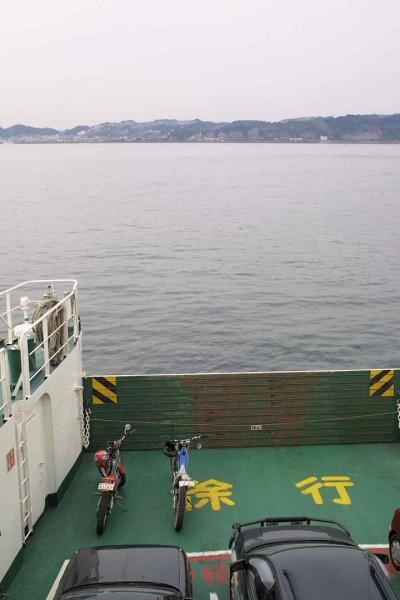 00錦江湾