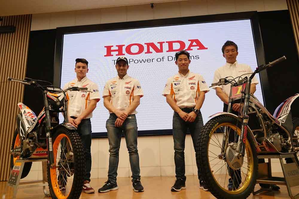 honda_team