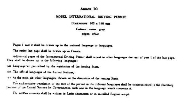 1608ジュネーブ条約英文