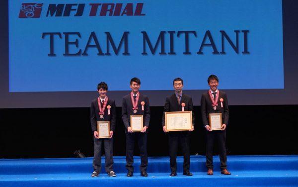 2016表彰式ミタニ