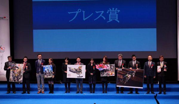 2016表彰式プレス賞