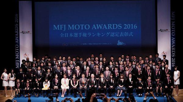 2016表彰式全員