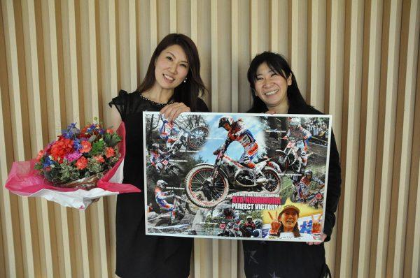 2016表彰式ヤス子と亜弥ちゃん