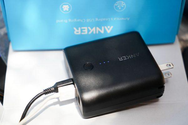1708充電器