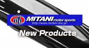 三谷モータースポーツの新製品情報