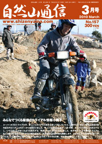 201003cover