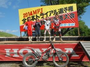 2014北海道NA