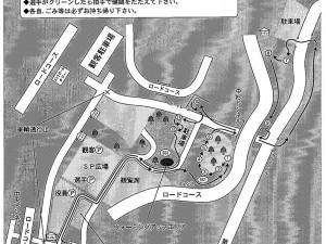 2014最終戦コース図
