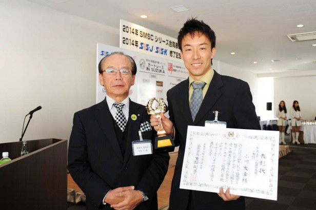 1412小川友幸の鈴鹿賞受賞