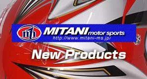MITANI MODEL TR-3