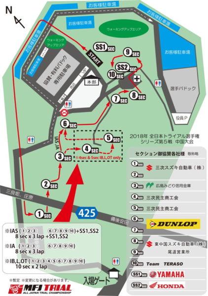 1808灰塚ダムマップ