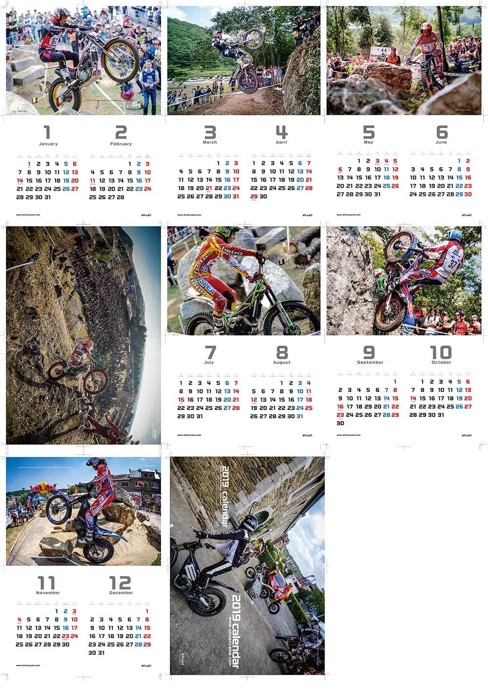 自然山通信オリジナル2019年トライアルカレンダー