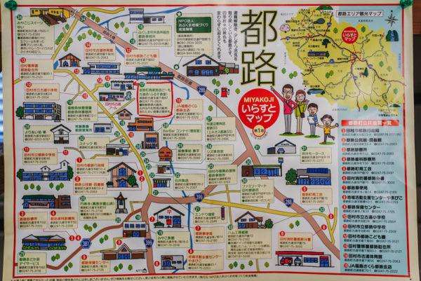 都路の地図
