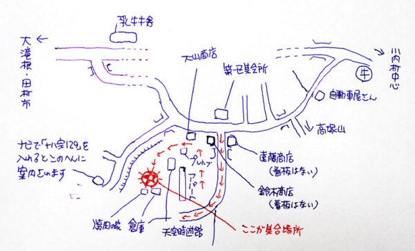 高田島地図