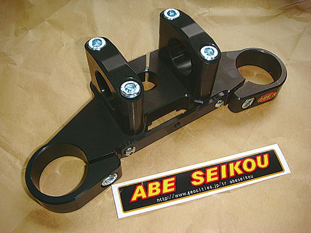 アベ精工BETA EVO用トップブリッジ