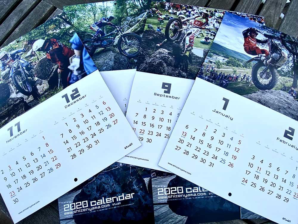自然山通信オリジナル2020トライアルカレンダー