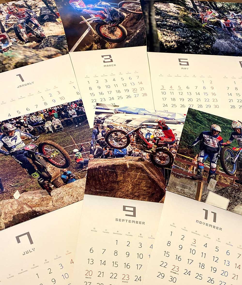 2021自然山通信オリジナルトライアルカレンダー