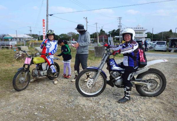 2002沖縄レディース
