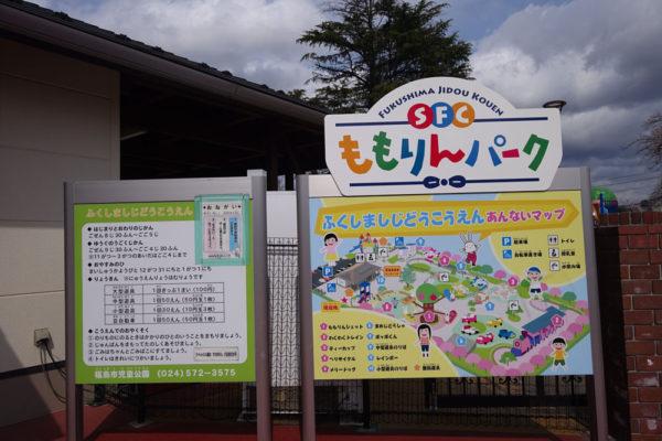 2003児童公園