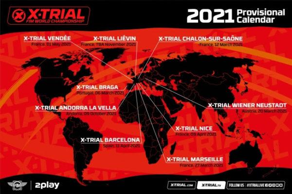 2021Xトライアルカレンダー