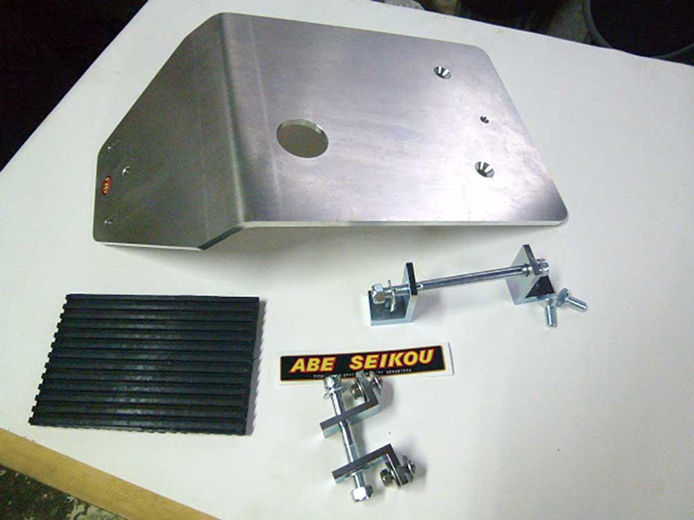 XR100R用強化アンダーガード(ISHIKAWAガード)